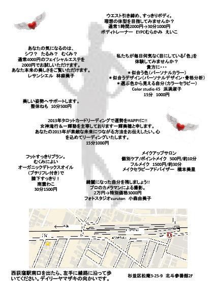 美セレ2.jpg