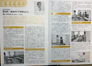 IMG_1616歯科患者塾re2.jpg