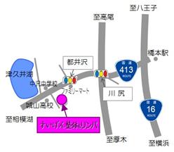 すいげん」整体地図.png